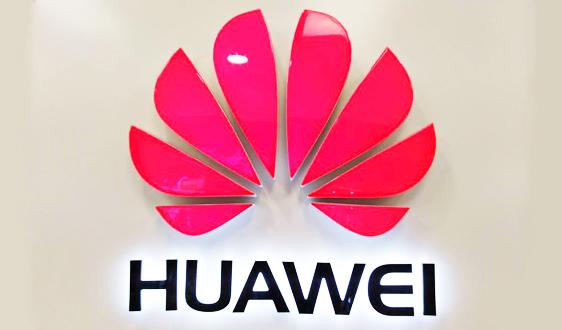 """智能早新闻:德宣布采用华为5G设备、美参院要求科技公司开""""后门""""……"""