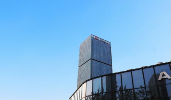 2019年(第六届)新能源材料高峰论坛在北京举行