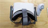 江西省VR产业发展领导小组关于印发2020年虚拟现实产业发展工作要点的通知