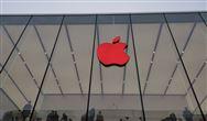 智能早新闻:苹果2亿美元收购AI创企、微软小冰联手小爱同学……