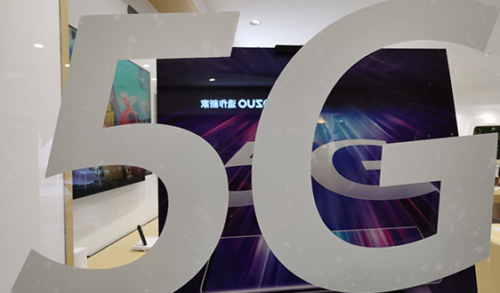 新一輪智能手機大戰開啟!5G芯片成為競爭焦點