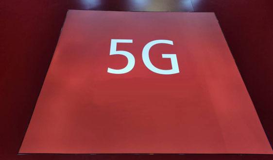 智能早新闻:美科技股全线暴跌、北京5G用户接近80万……