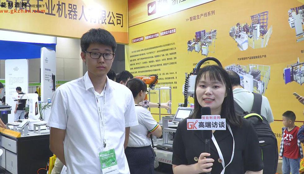 """亚龙ag真人官网装备:看准产业发展方向,力争做机器人行业""""引路人""""!"""