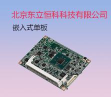 北京东立恒科科技有限公司