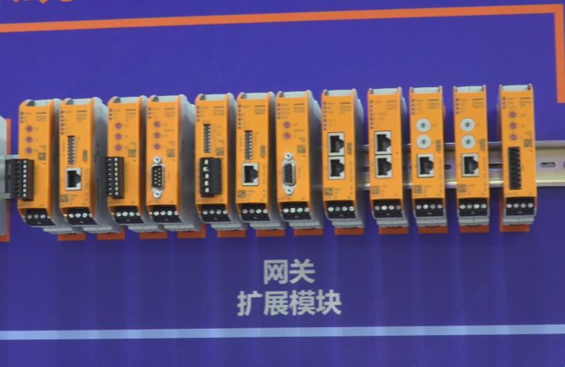 廣東虹科攜自動化產品亮相中國工博會