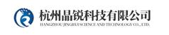 杭州晶锐科技有限公司