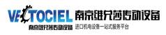 南京维兑莎传动设备有限公司
