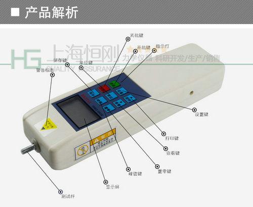 电子测力仪器图片