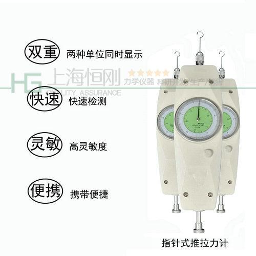 机械压力测力器