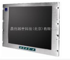 工业显示器