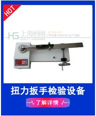 www.gkzhan.com/company_news/detail/177868.html