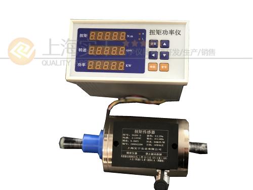 扭矩功率转速测量仪