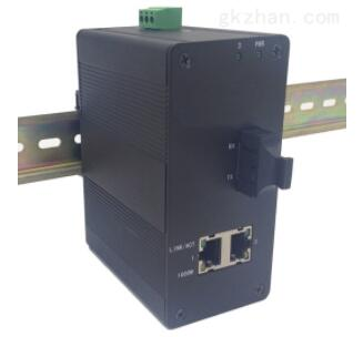 工业级光串转换器