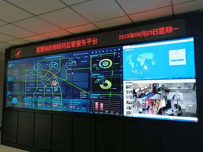 智慧消防物联网监管服务平台