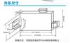 JD194-BS4U电压变送器