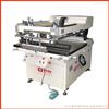 JY-6080B高精密斜臂式电动丝印机
