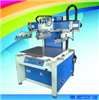 YS6080MMS电动丝印机