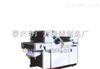 【广力机械】小型胶印机 对开四色胶印机