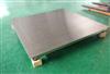 DCS-HT-A石家庄1吨不锈钢地磅 2000kg防腐蚀电子磅秤