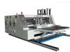 自动水性印刷开槽模切机(开槽部电动)