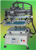 手机按键印刷丝印机