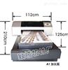大幅面数码印刷机