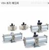 SMC增压阀VBA型:VBA10A-T02GN-Z