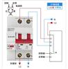 家用漏电保护器和智能断路器怎么选择?