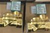 L01SA4594000061经销NUAMTICS比例电磁阀,常用型