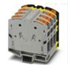 PTPOWER 50-3L/FE菲尼克斯PHOENIX:大电流端子