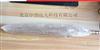 KH055-10L污染源臭气采气袋//气体取样袋