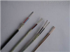 ZRC-SC-HA-FPFP-3*2*1.5耐高温耐腐蚀S型热电偶补偿电缆
