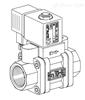 EAV系列AVS Roemer电磁阀EBV系列 赫尔纳贸易