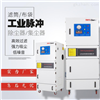 MCJC-11深圳激光切割烟雾吸尘器