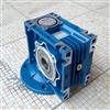 NMRV050浙江三凯RV蜗轮蜗杆减速机批发