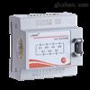 AFPM3-2AVM消防设备电源状态监控器
