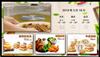 肯德基和麦当劳滚动电子菜单屏的作用