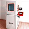 DTSL温湿度检定箱