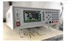 绝缘材料电阻测试仪
